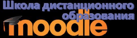 Logo of Школа дистанционного образования